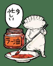 GYOZA-MAN sticker #4790482