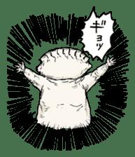GYOZA-MAN sticker #4790483