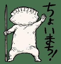 GYOZA-MAN sticker #4790485