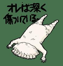 GYOZA-MAN sticker #4790486
