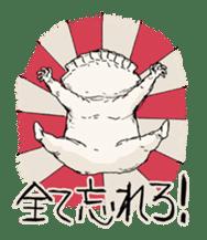 GYOZA-MAN sticker #4790487