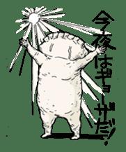 GYOZA-MAN sticker #4790488