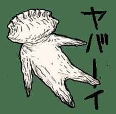 GYOZA-MAN sticker #4790490