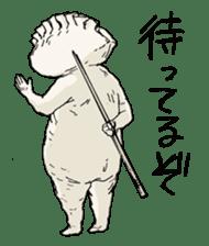 GYOZA-MAN sticker #4790491