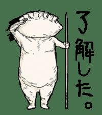 GYOZA-MAN sticker #4790494