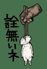 GYOZA-MAN sticker #4790495