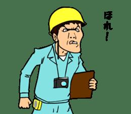 OYAJI-pendables sticker #4790618