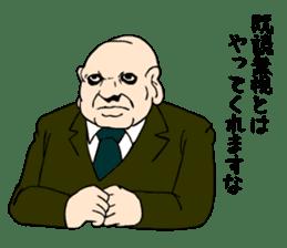 OYAJI-pendables sticker #4790619