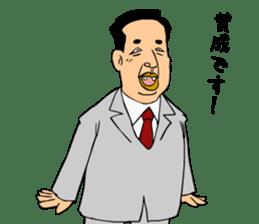 OYAJI-pendables sticker #4790620