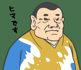 OYAJI-pendables sticker #4790627