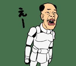 OYAJI-pendables sticker #4790628