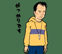 OYAJI-pendables sticker #4790636