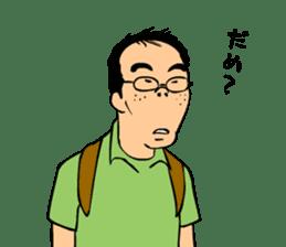 OYAJI-pendables sticker #4790640
