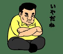 OYAJI-pendables sticker #4790648