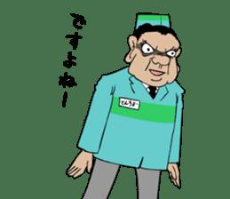 OYAJI-pendables sticker #4790649