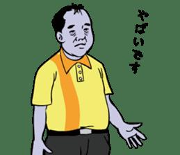 OYAJI-pendables sticker #4790655