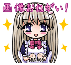 Japanese MOE maid sticker #4791092