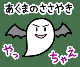 Lovely Ghosts 3 sticker #4791341