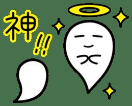 Lovely Ghosts 3 sticker #4791344