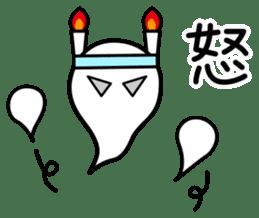 Lovely Ghosts 3 sticker #4791347