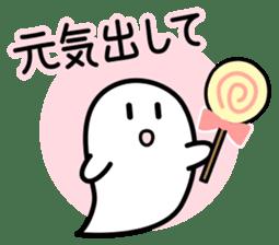 Lovely Ghosts 3 sticker #4791350