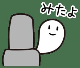 Lovely Ghosts 3 sticker #4791352