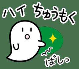 Lovely Ghosts 3 sticker #4791353