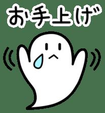 Lovely Ghosts 3 sticker #4791355
