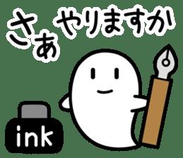 Lovely Ghosts 3 sticker #4791356
