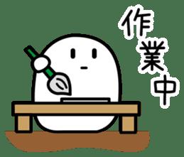 Lovely Ghosts 3 sticker #4791357