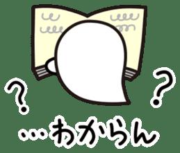 Lovely Ghosts 3 sticker #4791358
