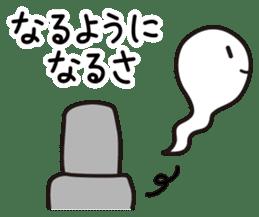 Lovely Ghosts 3 sticker #4791360