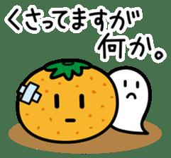 Lovely Ghosts 3 sticker #4791361