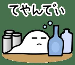Lovely Ghosts 3 sticker #4791363
