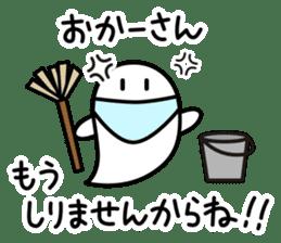 Lovely Ghosts 3 sticker #4791365