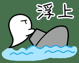 Lovely Ghosts 3 sticker #4791366