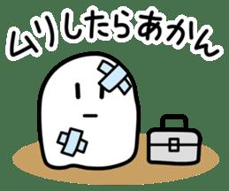 Lovely Ghosts 3 sticker #4791369
