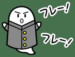 Lovely Ghosts 3 sticker #4791370
