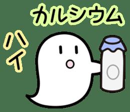 Lovely Ghosts 3 sticker #4791371