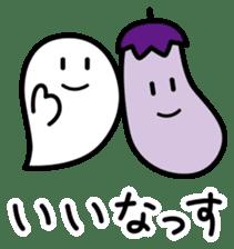 Lovely Ghosts 3 sticker #4791373