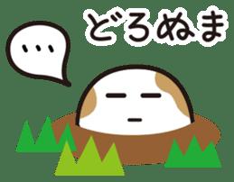 Lovely Ghosts 3 sticker #4791375