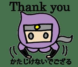 NINJA GOZARU in english sticker #4791976
