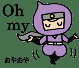 NINJA GOZARU in english sticker #4791978
