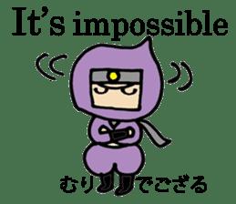 NINJA GOZARU in english sticker #4791980