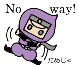 NINJA GOZARU in english sticker #4791982