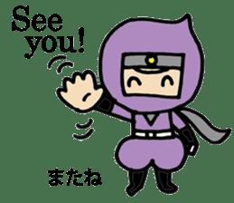 NINJA GOZARU in english sticker #4791984