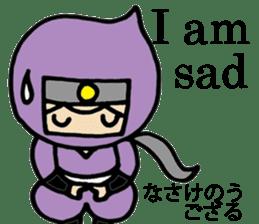 NINJA GOZARU in english sticker #4791985