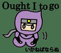 NINJA GOZARU in english sticker #4791987