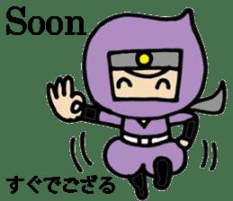 NINJA GOZARU in english sticker #4792000