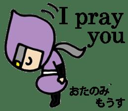 NINJA GOZARU in english sticker #4792001